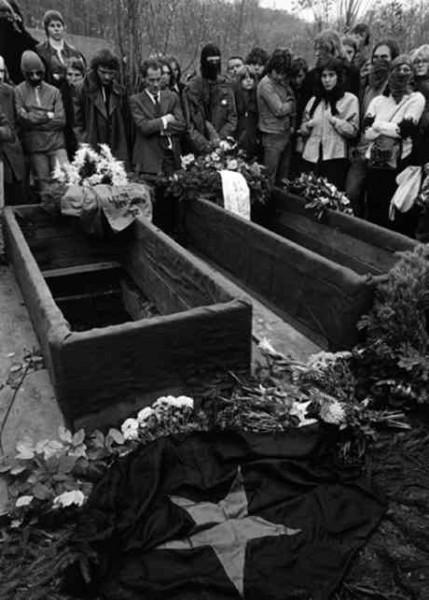 похороны первого поколения