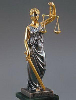 правосудие1