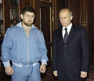 Инициатива-Кадырова