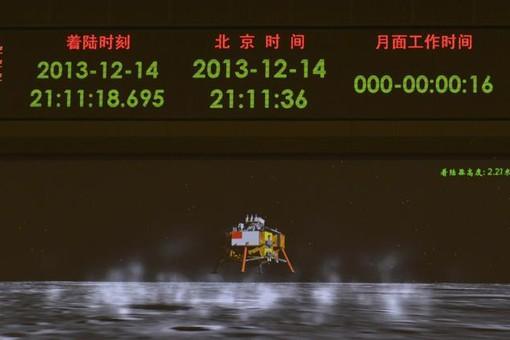 moon-pic510-510x340-28565