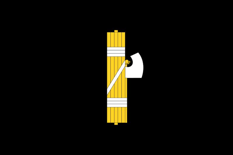800px-Italian_Fascist_flag_1930s-1940s.svg