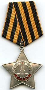150px-Order_of_Glory_3rd_class