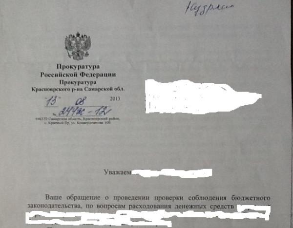 кудряшов00