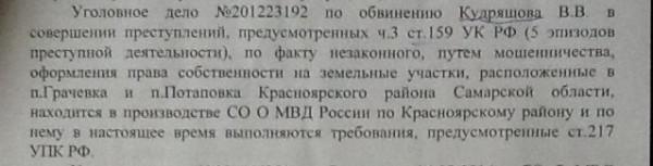 кудряшов а1