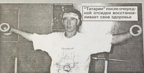 татарин3