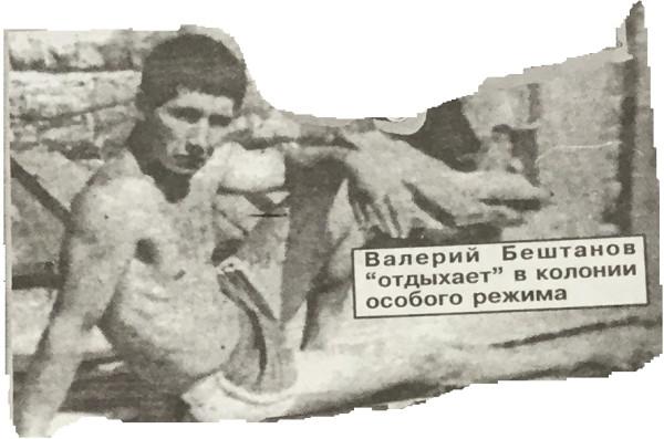 татарин2