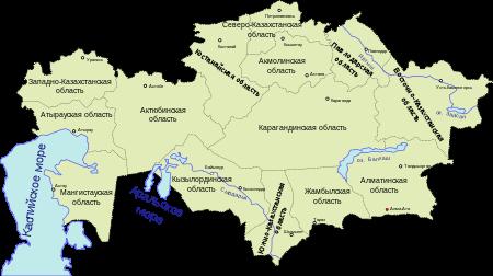 Kazakhstan_obl_ru.svg