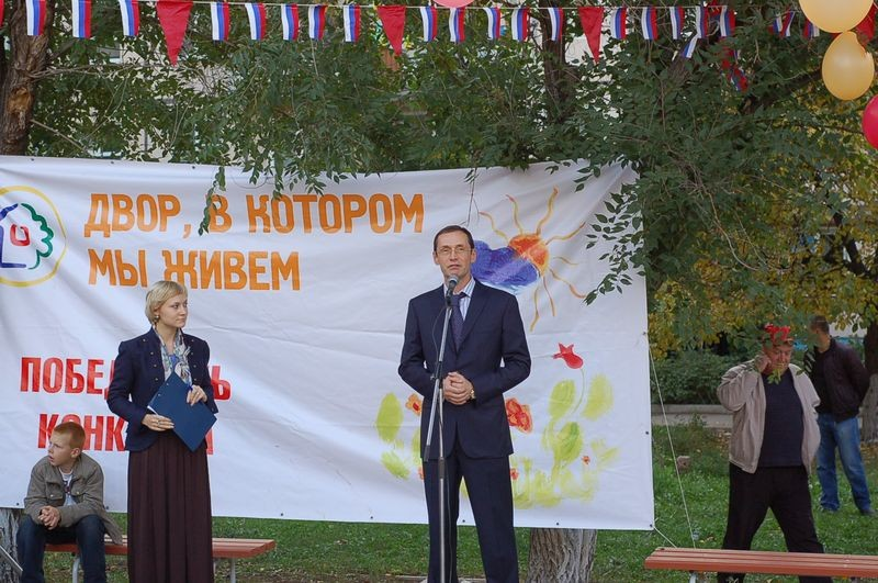 борисов1