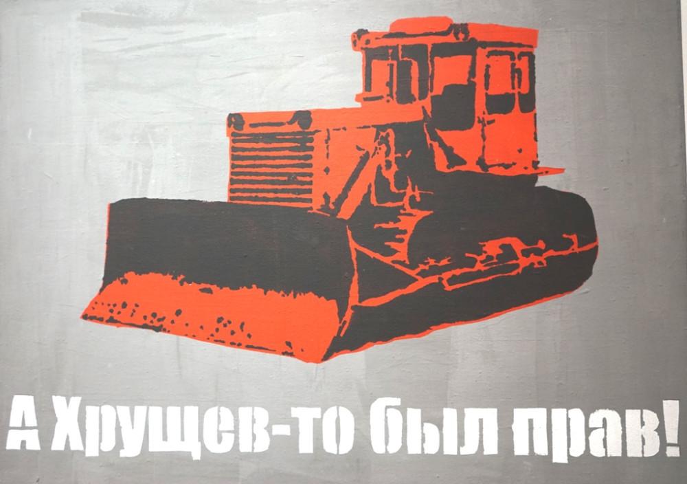 Всё таки Брежнев