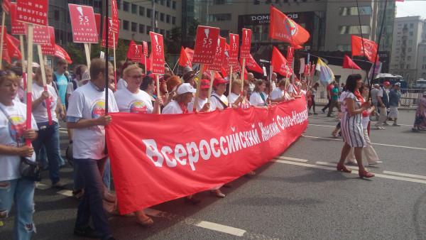 Митинг против повышения пенсионного возраста. Как это было?