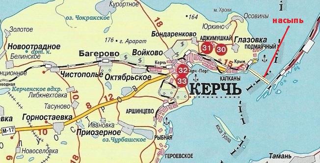 Kerch_04