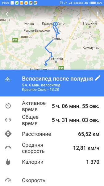 Screenshot_2018-05-12-19-00-41-630_com.google.android.apps.fitness.jpg