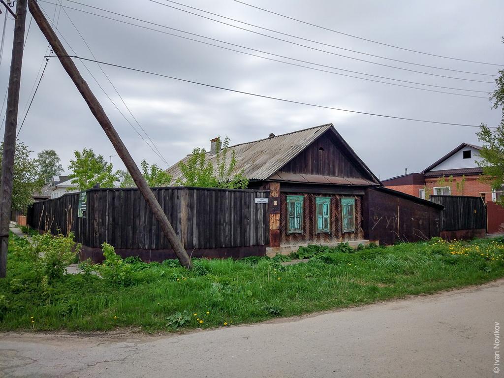 2017_06_Nevyansk-43.jpg