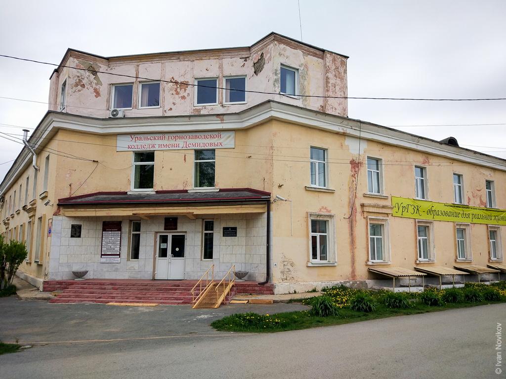 2017_06_Nevyansk-57.jpg