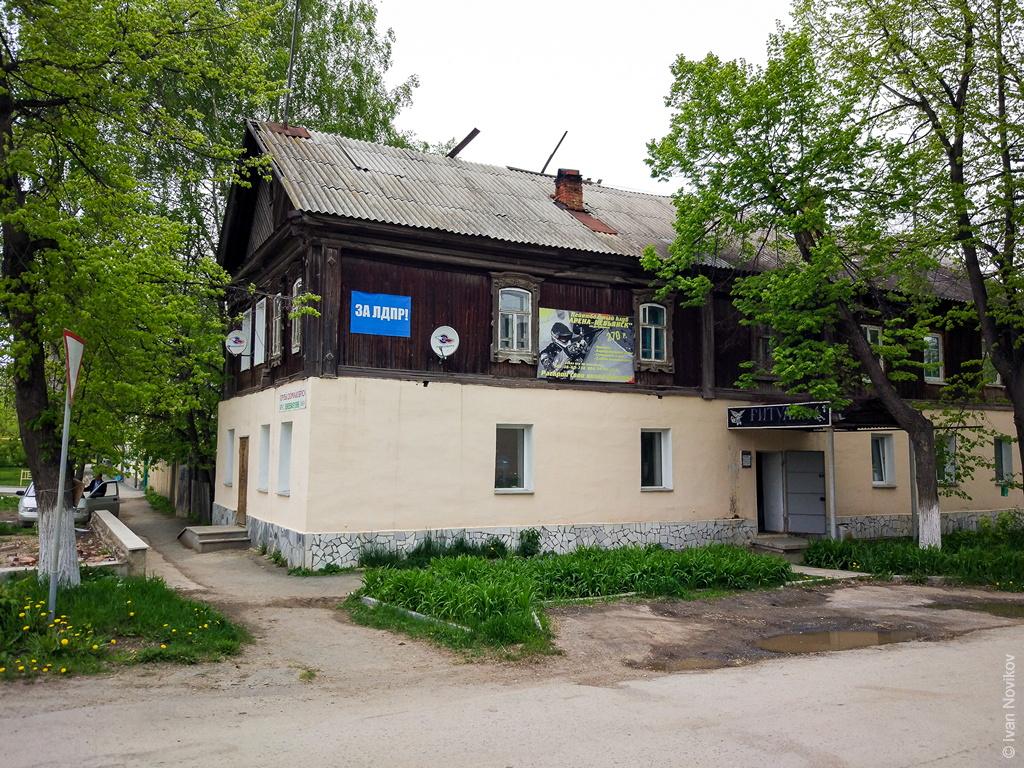 2017_06_Nevyansk-66.jpg