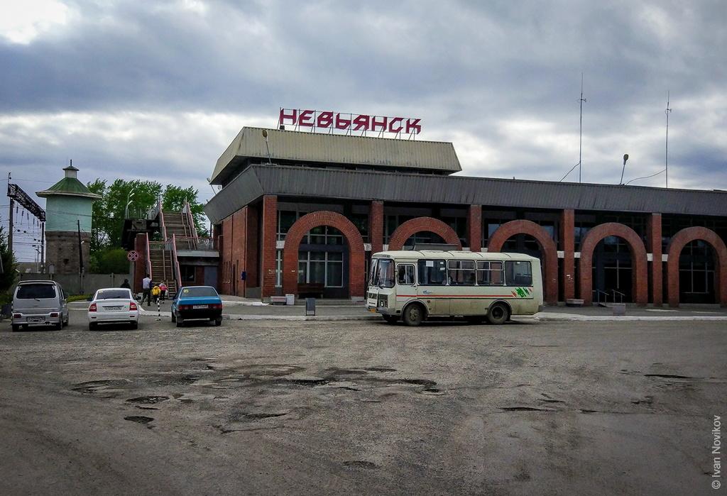2017_06_Nevyansk-108.jpg