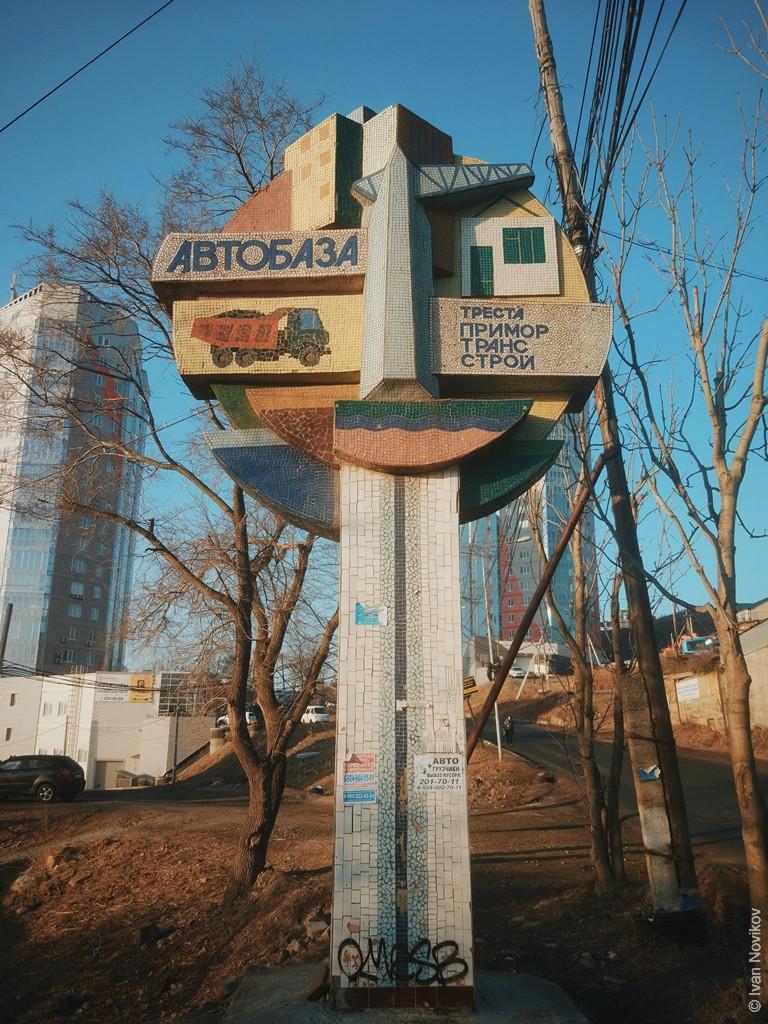 2019_04_Vladivostok_00022.jpg