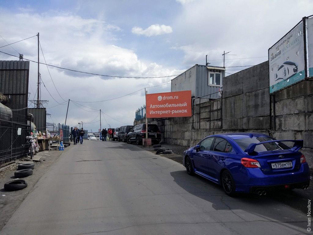 2019_04_Vladivostok_00053.jpg