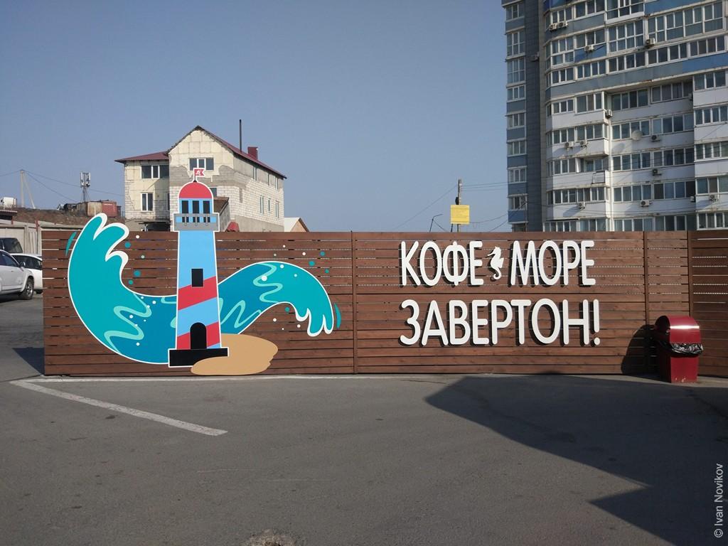 2019_04_Vladivostok_00305.jpg