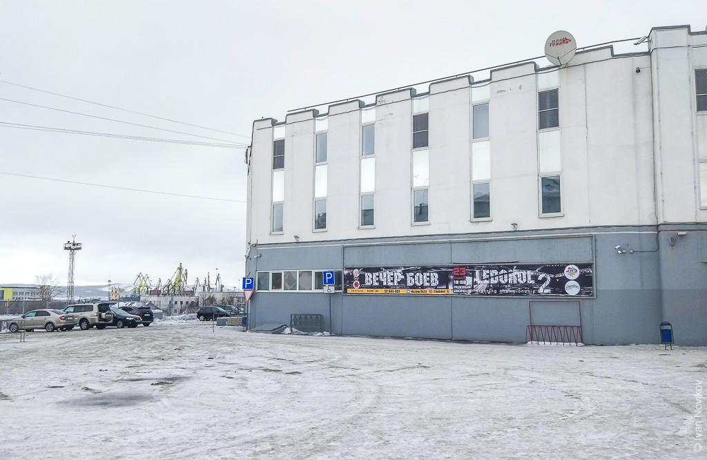 2019_02_Murmansk_00041.jpg