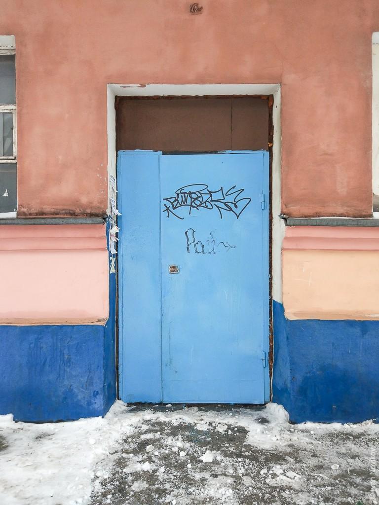 2019_02_Murmansk_00043.jpg
