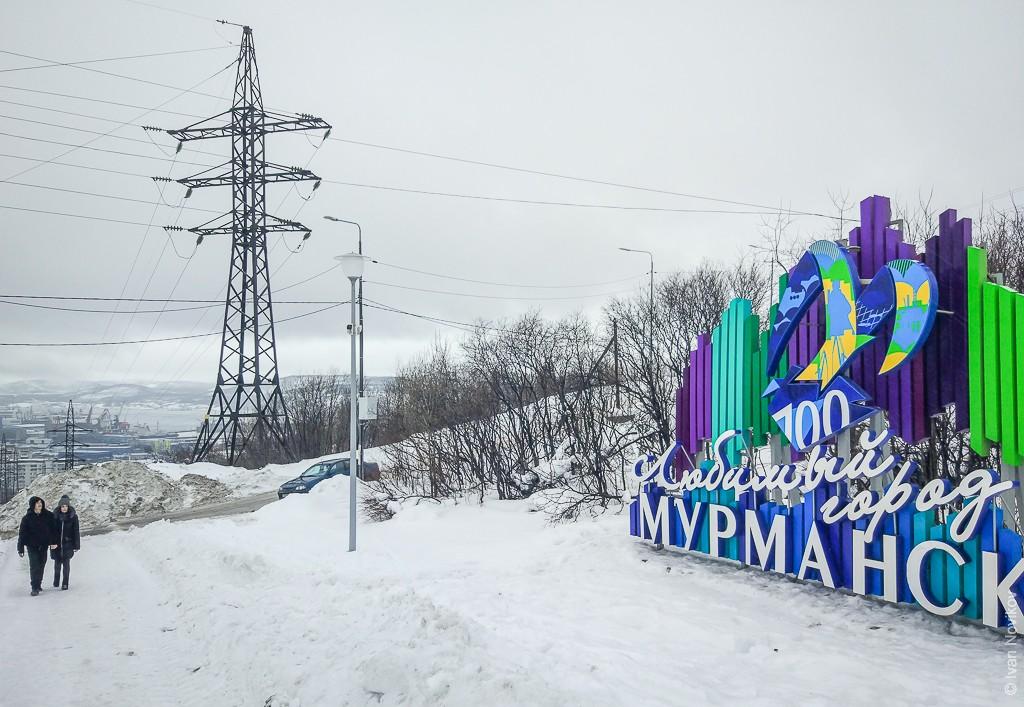 2019_02_Murmansk_00045.jpg