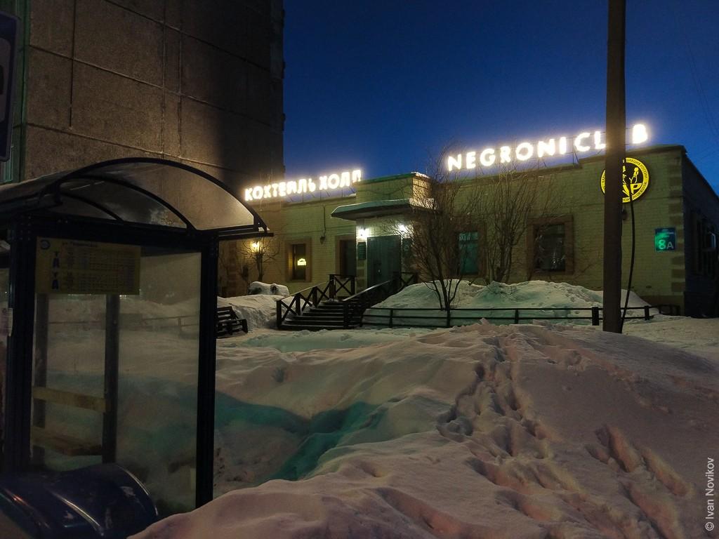 2019_02_Murmansk_00194.jpg