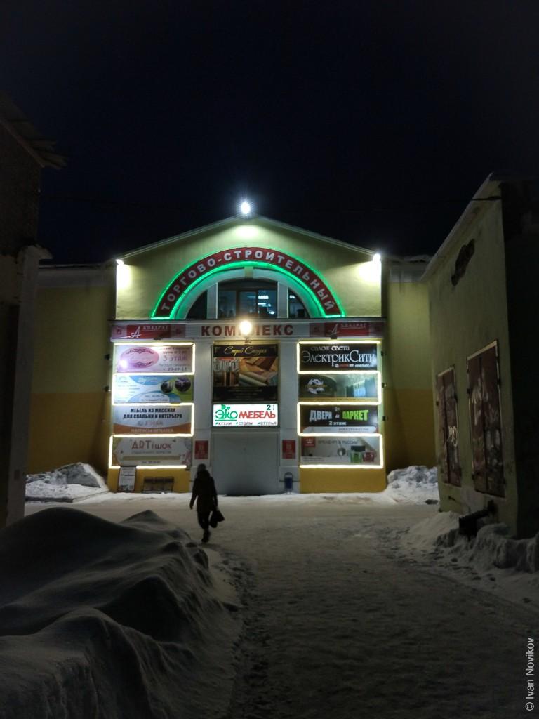 2019_02_Murmansk_00196.jpg