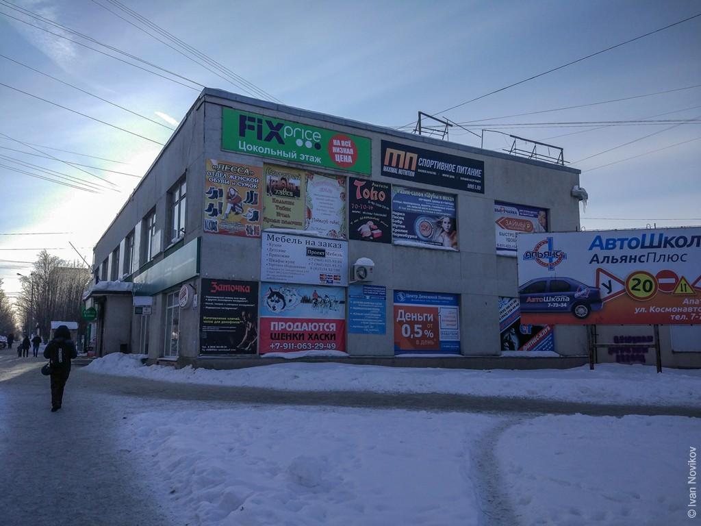 2019_03_Kirovsk_00011.jpg