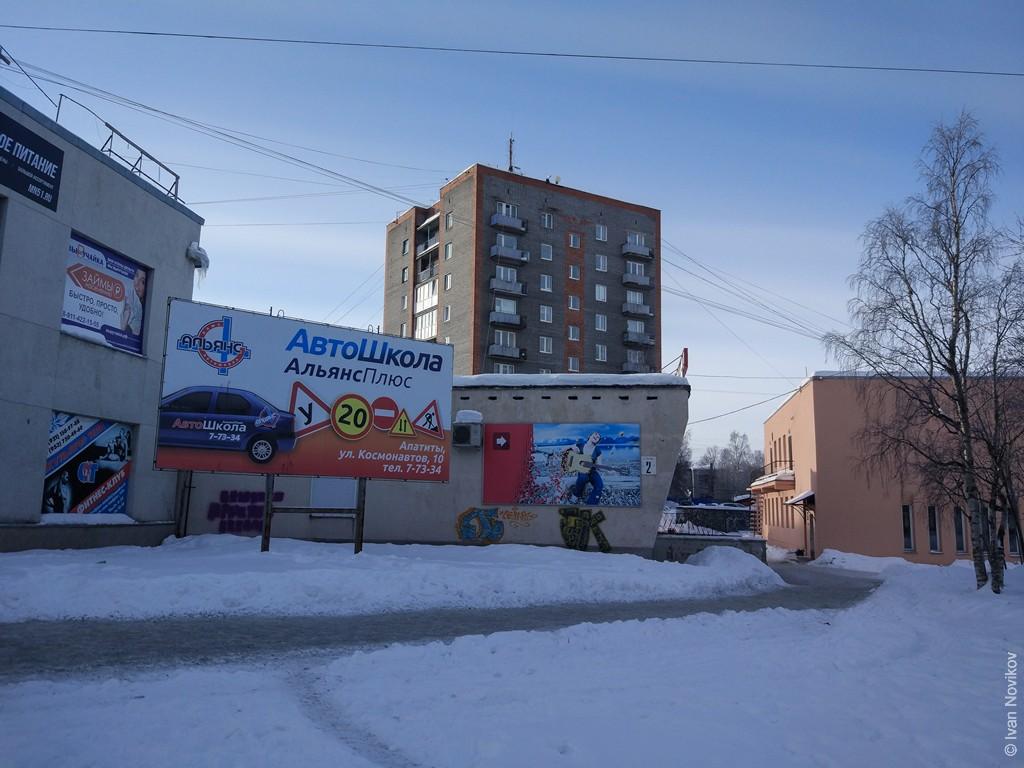 2019_03_Kirovsk_00012.jpg