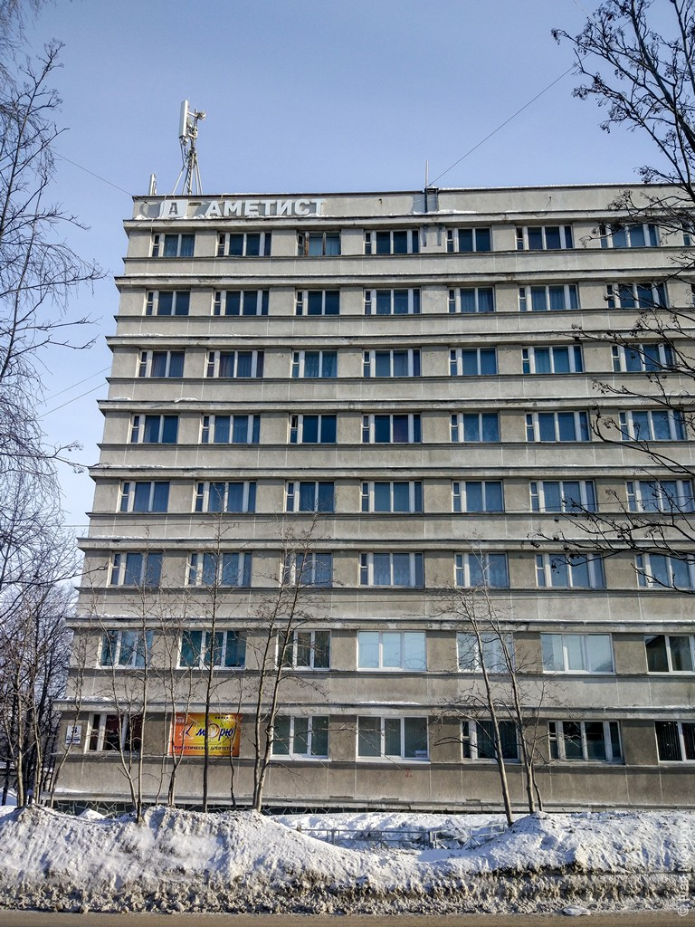 2019_03_Kirovsk_00013.jpg