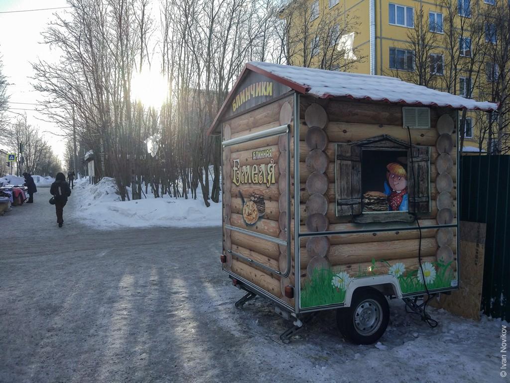 2019_03_Kirovsk_00014.jpg