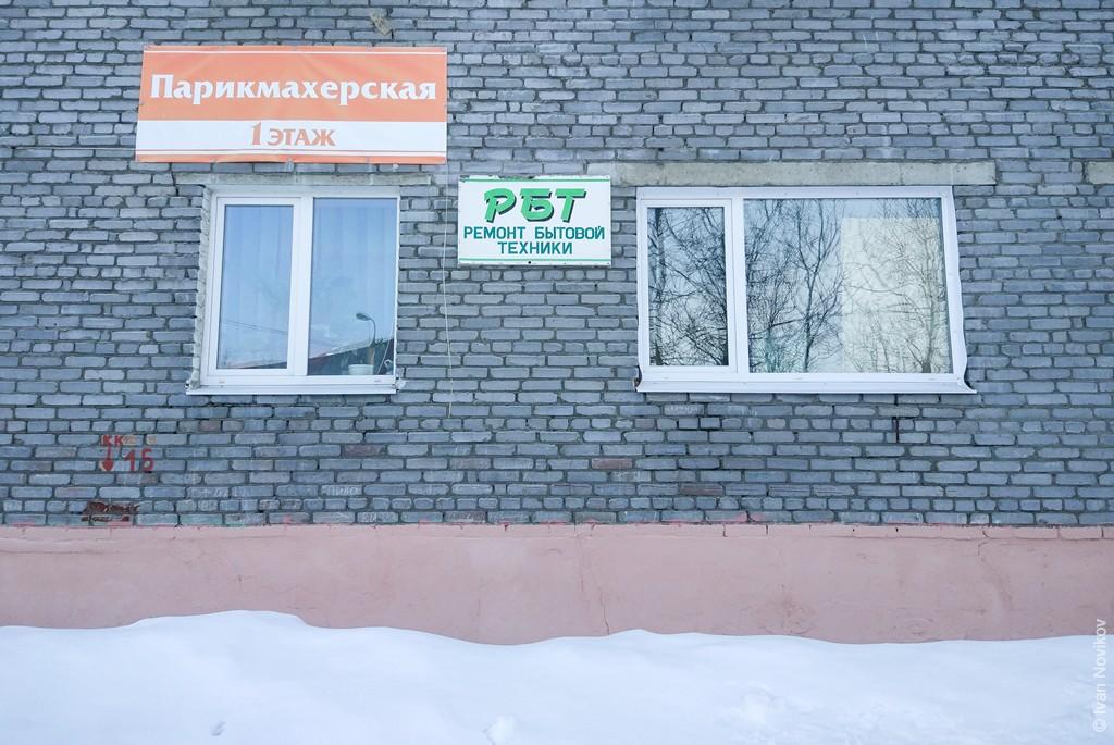 2019_03_Kirovsk_00025.jpg