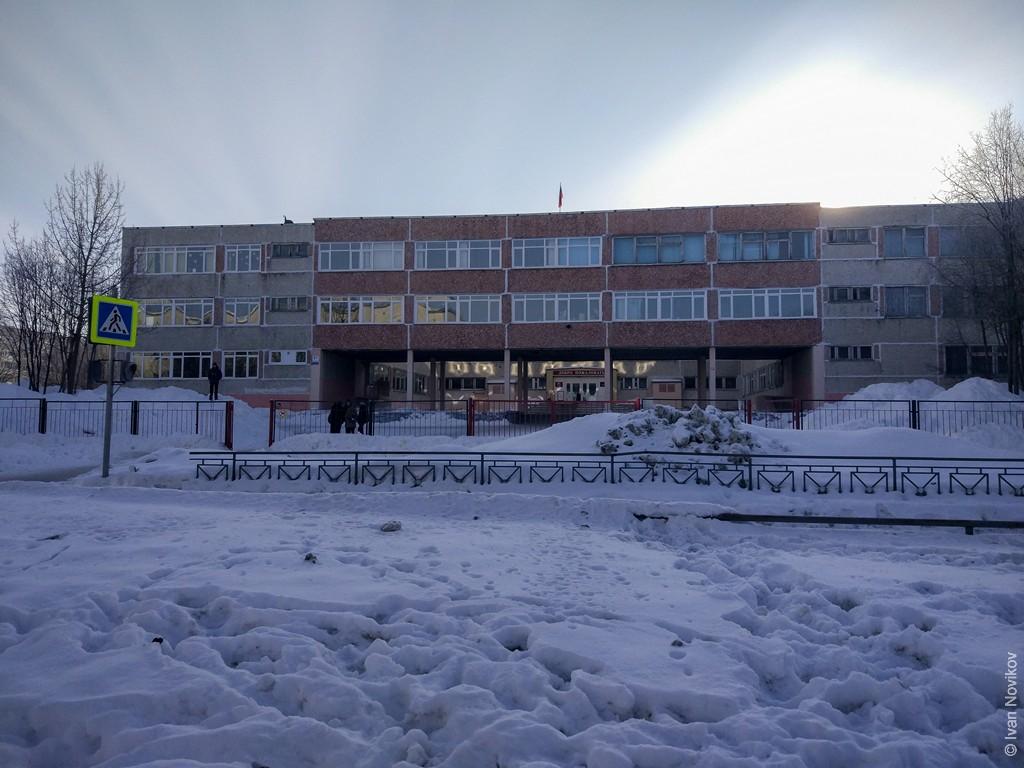 2019_03_Kirovsk_00026.jpg