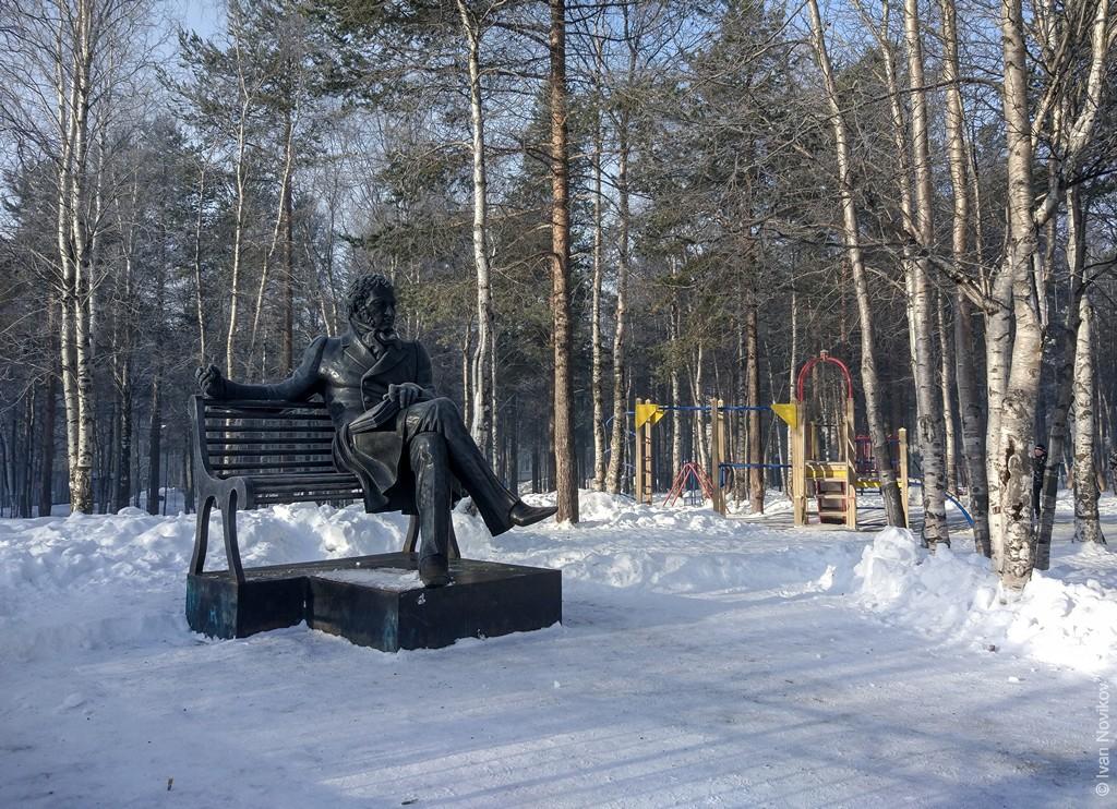 2019_03_Kirovsk_00029.jpg
