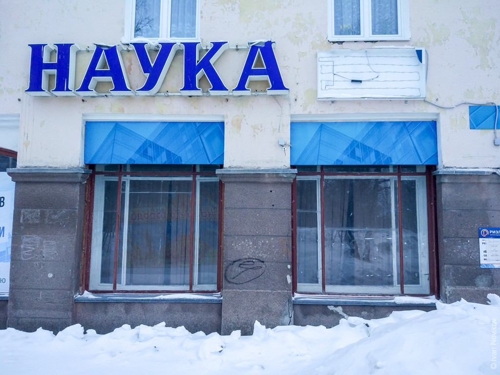 2019_03_Kirovsk_00059.jpg
