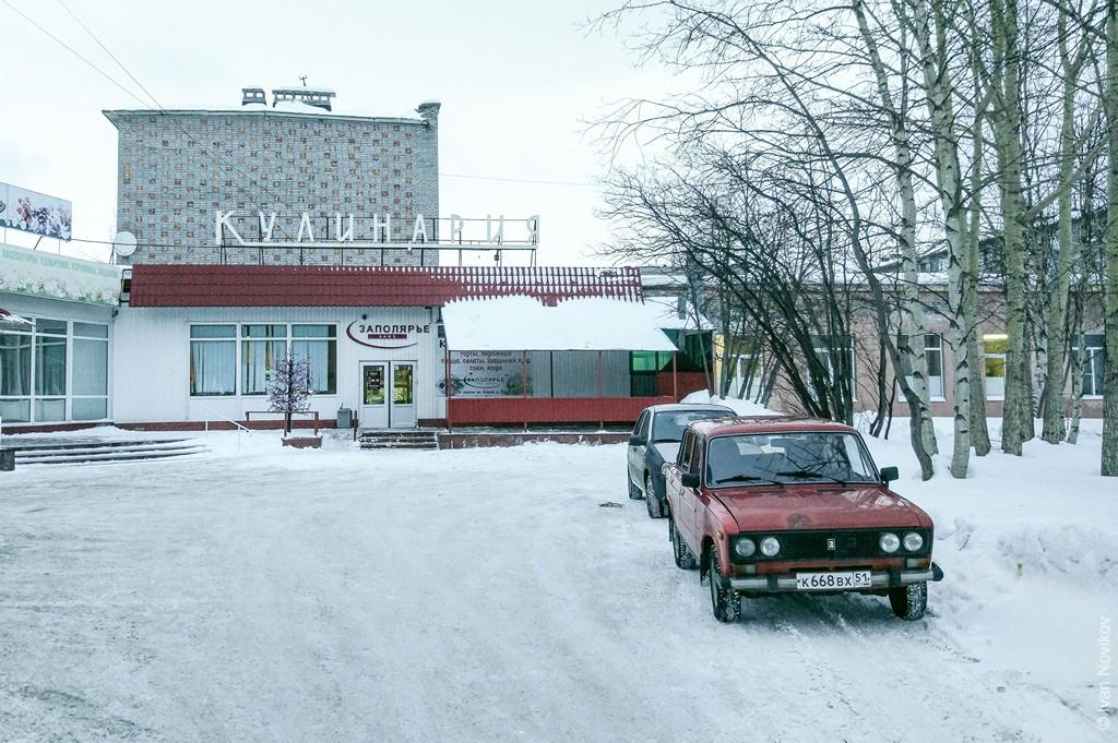 2019_03_Kirovsk_00062.jpg
