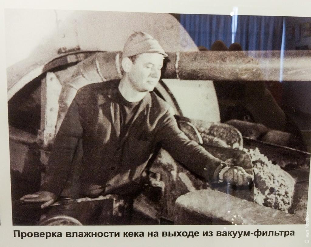2019_03_Kirovsk_00082.jpg