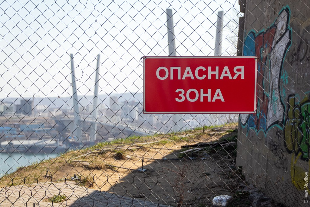 2019_04_Vladivostok_00012.jpg