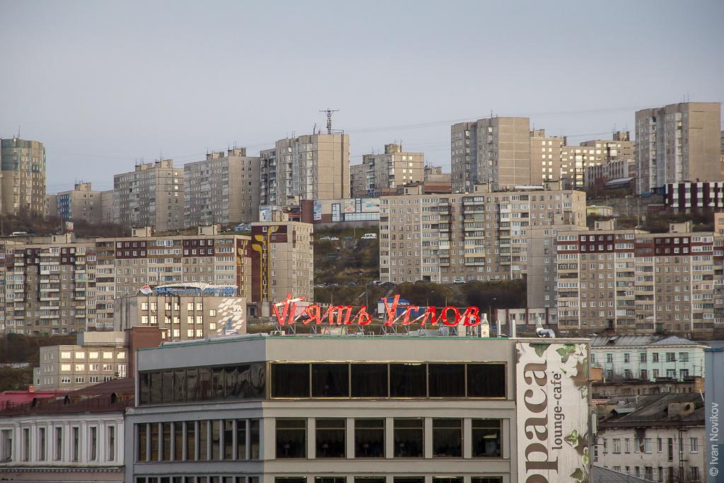 2015_11_Murmansk_00168.jpg