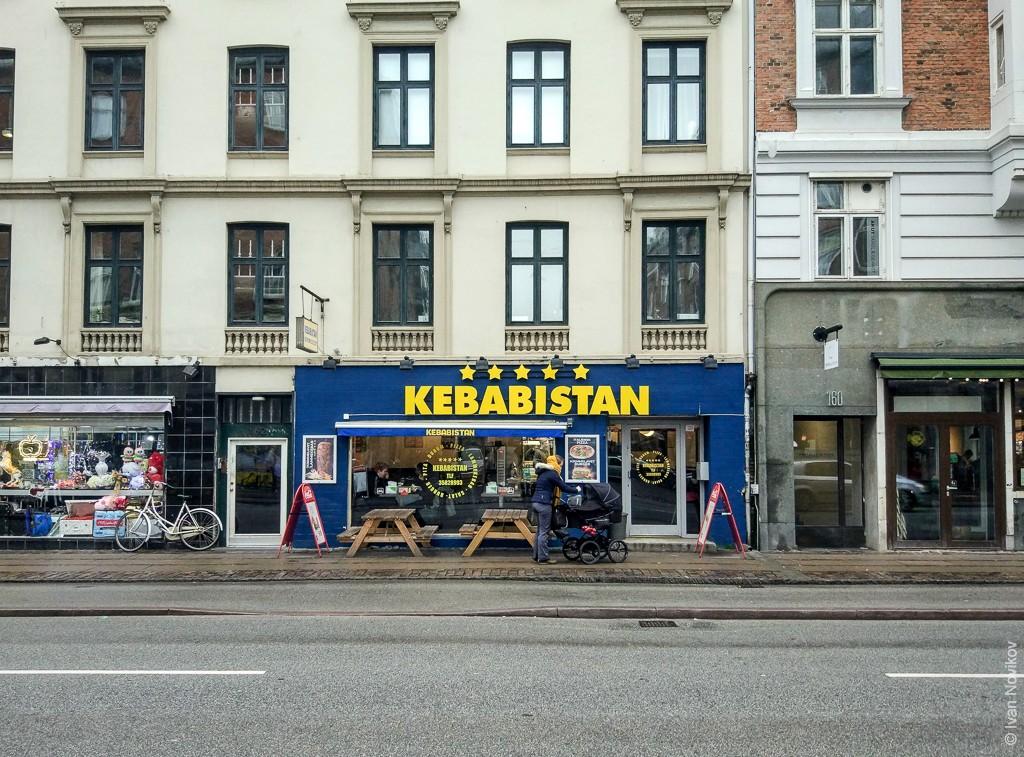2019_01_Kopengagen_00094.jpg