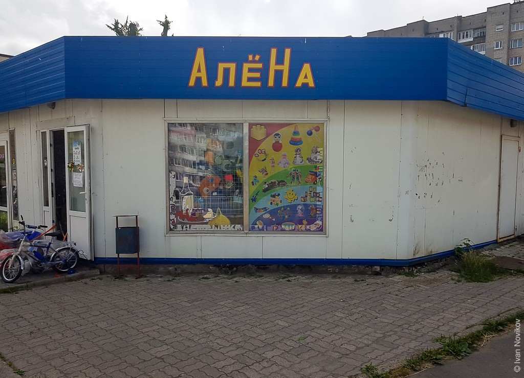 2018_06_Baltiysk_00315.jpg