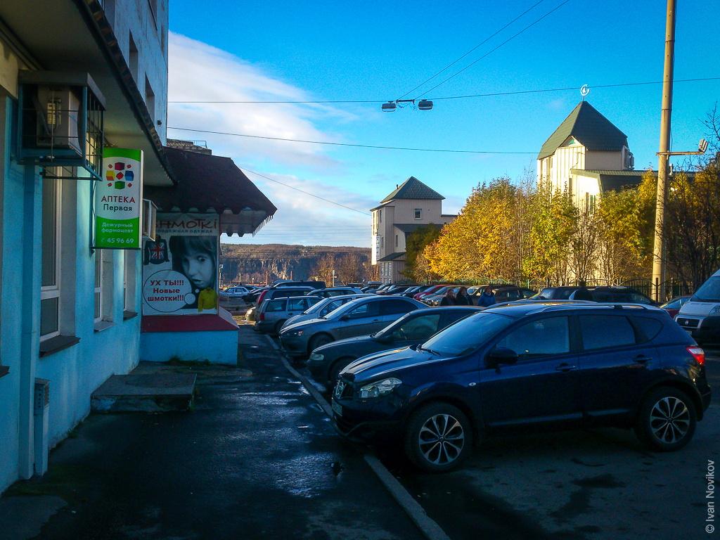 2015_11_Murmansk_00029.jpg