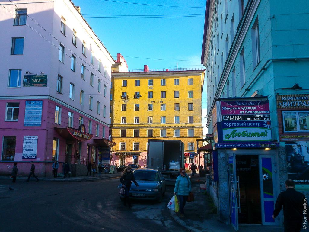 2015_11_Murmansk_00030.jpg