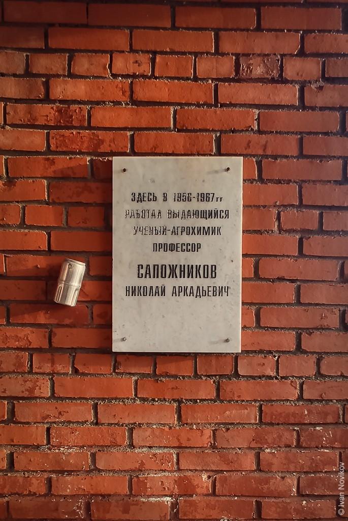 2020_01_18_Belogorka_00056.jpg
