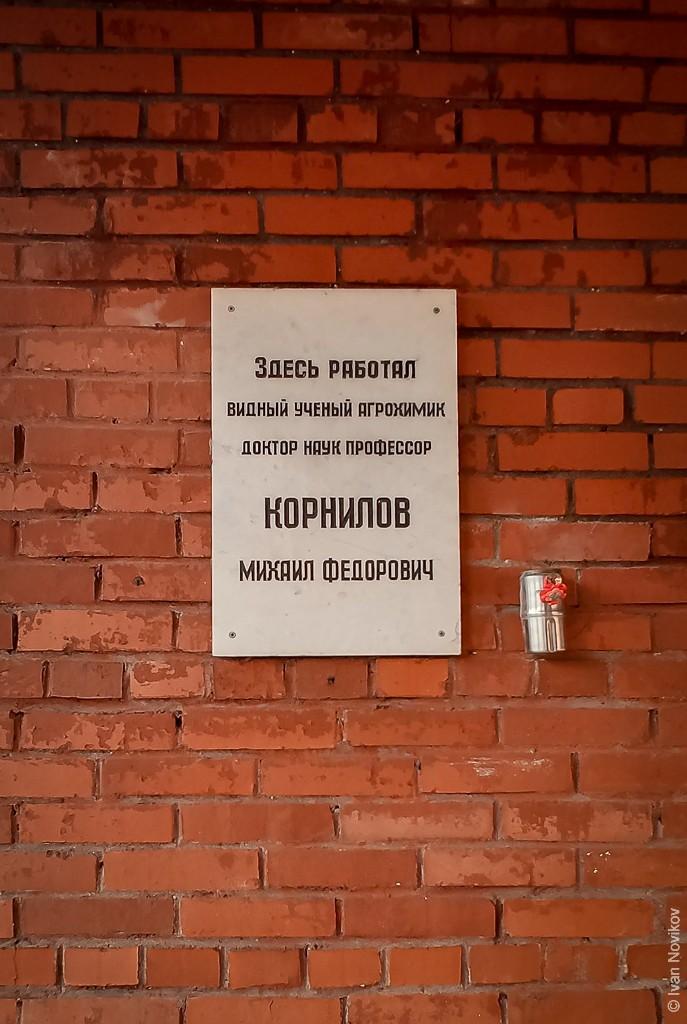 2020_01_18_Belogorka_00057.jpg