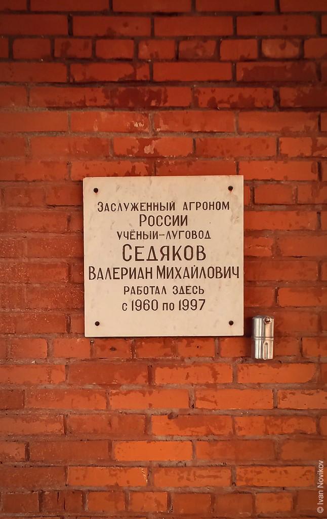 2020_01_18_Belogorka_00058.jpg
