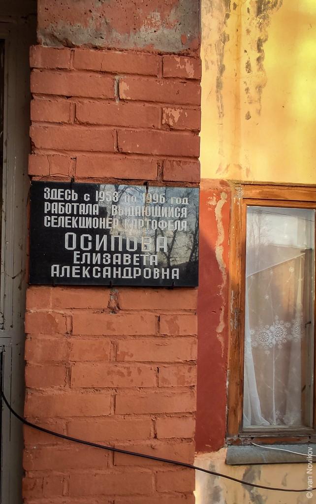 2020_01_18_Belogorka_00061.jpg