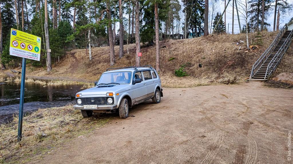 2020_01_18_Belogorka_00083.jpg