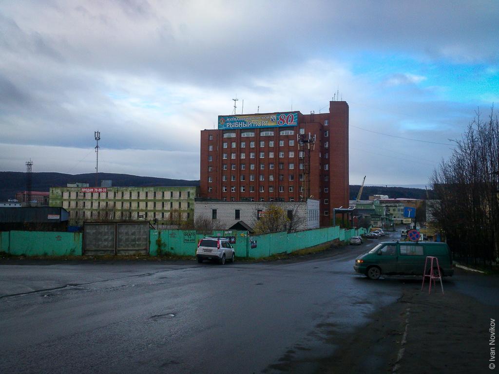 2015_11_Murmansk_00057.jpg